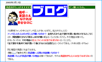 アルクで連載していた「苦手なりの受験英語」はQ-Engでの連載に変わりました。iKnowで連載していたチャンネルブログもQ-Engに移行。それらの紹介。