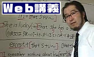 英語が嫌いで苦手な人専門のオンライン英語塾Ye-Studyゼミナール、youtubeの文法講義、ライブで学べるニコ生文法講義(無料)のご紹介。