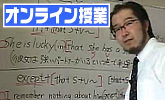 英語が苦手な人に特化した授業をお届けします